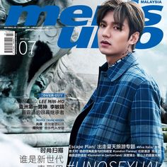 Double Suprise !!! Second cover of Asian King , Lee Min-Ho on men's UNO Malaysia July '15. Grab both and collect both !