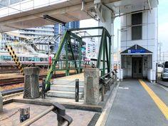 愛宕跨線橋 広島市南区松原町 2020年6月5日 - まりちゃんが車いすで行く