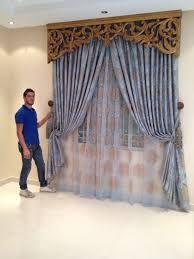 نتيجة بحث الصور عن ستائر خشب حفر Home Decor Decor Curtains