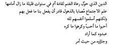 #حديث_الصباح  أدهم الشرقاوي