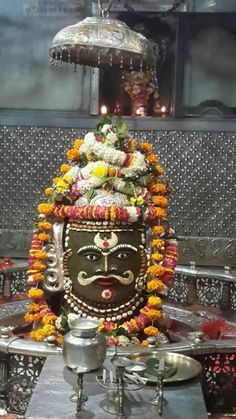 Shri Mahakal raja