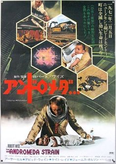 The Andromeda Strain Japanese movie cover Great Sci Fi Movies, Sf Movies, Film Poster Design, Movie Poster Art, Robert Wise, Inspirational Movies, Movie Covers, Alternative Movie Posters, Fantasy Movies