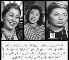 Funny Pics, Funny Pictures, Egyptian, Cinema, Actors, Silver, Fanny Pics, Fanny Pics, Funny Photos