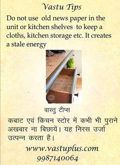 Kitchen Vastu, Indian House Plans, Puja Room, Vastu Shastra, Gernal Knowledge, Feng Shui Tips, Indian Homes, Smart Home, Home Decor Inspiration