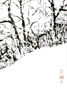 """Snow"", ""La neige"" Sumie 2018 Marc Bauer-Maison Snow, Landscape, World, Outdoor, Art, Watercolor Painting, The World, Art Background, Outdoors"