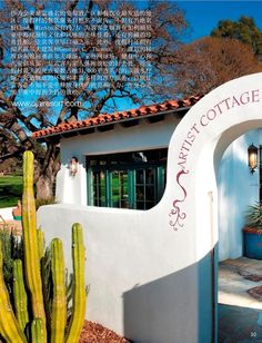Luxury Hotels of America presented Ojai Valley Inn And Spa.