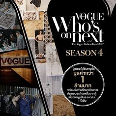 Is success your ultimate goal? #VogueWhosOnNext season 4 is calling all the Thai brands. Enrol now until 31 March 2017 #vwon17  via VOGUE THAILAND MAGAZINE OFFICIAL INSTAGRAM - Fashion Campaigns  Haute Couture  Advertising  Editorial Photography  Magazine Cover Designs  Supermodels  Runway Models