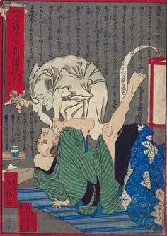 Japanese Monsters of the 1870′s