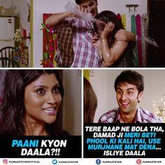 Baat to sahi hai BC! #Relationships #Husbandwife #Cutefights