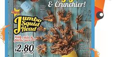 Old Chang Kee Singapore Jumbo Squid Head at $2.80 per Cup Promotion 4 May - 30 Jun 2017