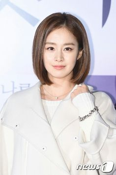 Summer Hairstyles, Bob Hairstyles, Korean Beauty, Asian Beauty, Kim Tae Hee, Korean Actresses, Girl Model, K Idols, Hair Cuts