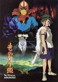 Princess Mononoke - my fav of the Miyazaki films an amazing epic about the conflicts between the spirit world and the human world. Hayao Miyazaki, Incredible Film, Amazing, Isao Takahata, Natsume Yuujinchou, Castle In The Sky, Film D'animation, Ghibli Movies, Online Anime