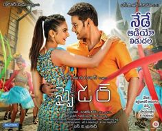 Music Review: Mahesh Babu Spyder Movie