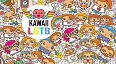 Kawaii LGBT - #Kawaii Graffiti and Cute Doodles by Garbi KW