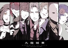 Manhua City of Darkness