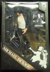 Q-Soark KING OF POP MICHAEL JACKSON