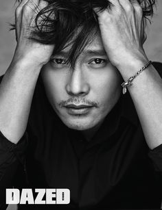 Lee Byung Hun Dazed and Confused Korea January 2016 Look 1
