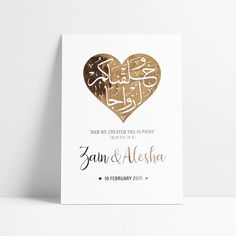 Personalised Quran Marriage Verse A4 Print Foil Art | Muslim Wedding or Anniversary Gift | We Created You In Pairs | Arabic Calligraphy Muslim Wedding Cards, Arab Wedding, Arabic Calligraphy Art, Wedding Calligraphy, Arabic Art, Best Marriage Gifts, Marriage Verses, Islamic Wall Art, Foil Art