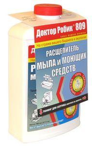 Доктор Робик 809 Расщипитель мыла и моющих средств