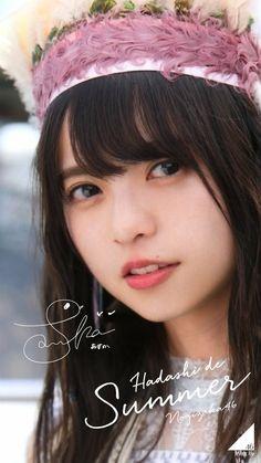 Asian Cute, Beautiful Asian Girls, Saito Asuka, Asian Beauty, Bangs, Cute Girls, Beast, Idol, Kawaii