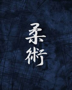 Jujitsu, Blue Japanese Art Print