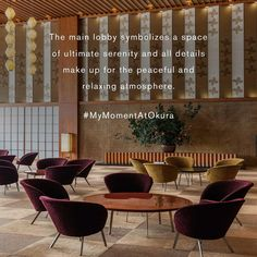 Every detail tells a story. Join #BottegaVeneta's tribute to the Hotel Okura Tokyo and discover what inspired its unique design #MyMomentAtOkura #Japan #Architecture