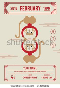 8 February 2016/ Chinese Calendar/ Fortune Monkey/ Good luck in the year of monkey/ Chinese new year greetings/ 2016 year of monkey(very lucky year & blessing in english) - stock vector