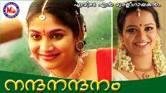Evide En Muraleegaayakan | Nandanandanam | Malayalam Devotional Song | J...