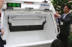 ごみ収集車がフルーティーに香る 新技術応用した消臭剤