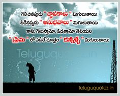 teluguquotezin best love telugu quotes saying about life best love failure quotes