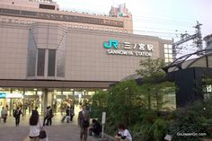 Sannomiya Station - JR