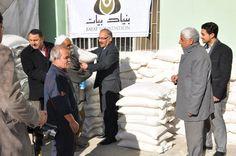 Ehsanollah Bayat - Bayat Foundation