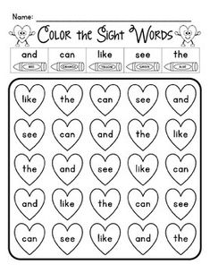 Included in this packet are five pages of heart-themed sight word practice for primary students (25 high frequency words - see TPT for word list).