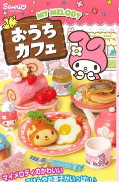 Re ment My Melody Food Sanrio Ouchi Cafe Cake Dessert Rement Miniature Set 8 | eBay