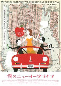 Japanese Poster Design: Anything Else. Big Apple.