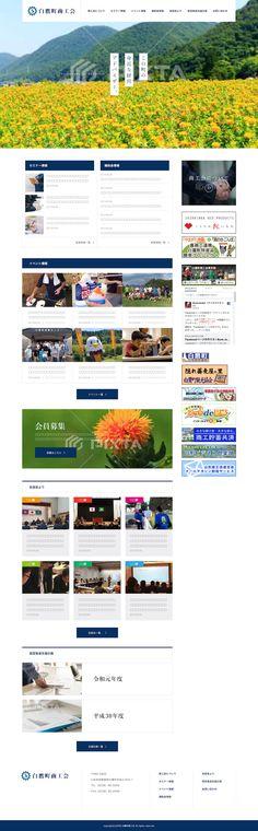 Grass, Desktop Screenshot, Grasses, Herb