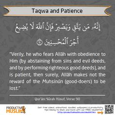 Hajj Tip: Have Taqwa and Remain Patient! If there is one thing you can bank on during your trip, it is that YOU WILL BE TESTED, over and over. It doesn't matter if you have a 5-star package and access to amenities that most others don't, you cannot escape the tests that Allah (Glorified and Exalted be He) will place before you. To read the article 'How To Make the Most Out of Hajj', visit: http://proms.ly/1xtfJLb