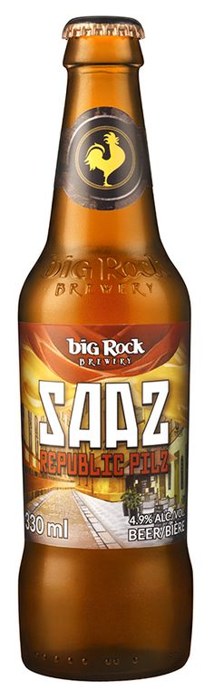 Beer Brewing, Home Brewing, Beer Types, Beer Art, Beers Of The World, More Beer, Acquired Taste, Cream Soda, Beverages