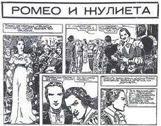 Romeo i Julieta by Sergej Solovjev