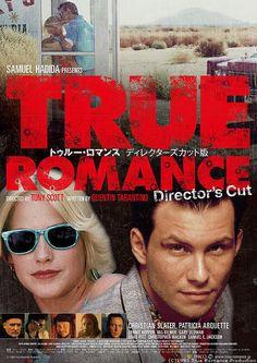 true romance トゥルー・ロマンス ディレクターズカット版ポスター
