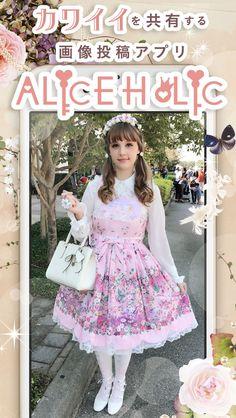 Alice Holic☆おすすめユーザの紹介  ☆・。 abigailly さん 。・☆  BABY, THE STARS SHINE BRIGHT様のアイテムを中心にした甘ロリコーデ* 花かんむりや花の指輪で花柄ドレスをまとめていますね☆  IOS application ☆ Alice Holic ☆ release !   日本語:https://aliceholic.com/  English:http://en.aliceholic.com/