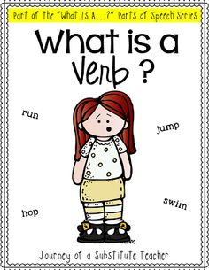 Journey of a Substitute Teacher: What is a Verb?