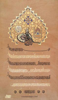 Tuğra formunda celî sülüs hatla yazılmış Besmele-i Şerîf ile birlikte Hilye-i Şerif; Turan Sevgili, Celî Sülüs-Dîvânî