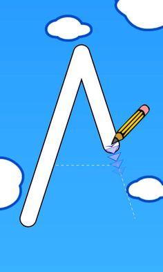 """ANDROID. GRATIS. """"ABC Touch Lite"""". Aplicació per treballar l'escriptura de les lletres de l'abecedari."""