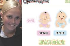 This Girl's Viral Chinese Baby-Naming Site Is Full Of Stock Photos And Fake Babies - BuzzFeed News