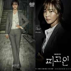 Yuri for Defendant Poster  #snsd#taeyeon#Tiffany#seohyun#hyoyeon#sooyoung#Yuri#yoona#sunny#soshi#girlsgeneration#gg#twice#redvelvet#blackpink#kpop#kpopf4f#kpopfff#momo#taeny#2ne1#apink#kpopf4f