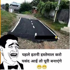 WhatsApp Funny Jokes Images – Hindi Funny Jokes – WhatsApp Funny Jokes Picnic Blanket, Outdoor Blanket, Funny Whatsapp Status, Jokes Images, Funny Jokes In Hindi, Jokes In Hindi, Picnic Quilt