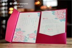 函情喜帖 iloovee letterpress wedding invitation on Behance