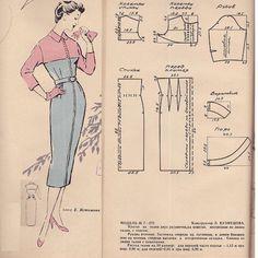 Платье из двух видов тканей на кокетке