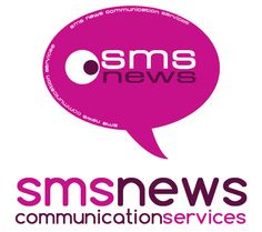 Activemms - Mobile Marketing Services: Υπηρεσία Sweepstakes από το smsnews της ActiveMMS